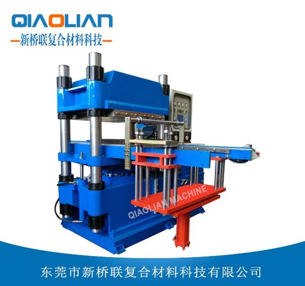 大型橡胶硫化机