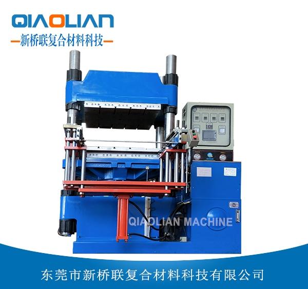 怒江碳纤维热压机