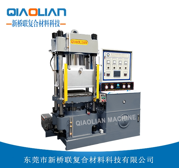 抽真空碳纤维热压机